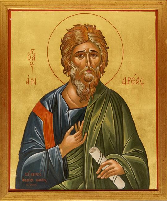 Απόστολος Ανδρέας (6 π.Χ. - 60 μ.Χ.)
